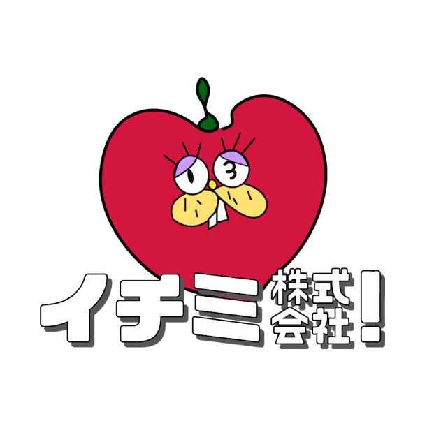 イチミ株式会社の企業ロゴ