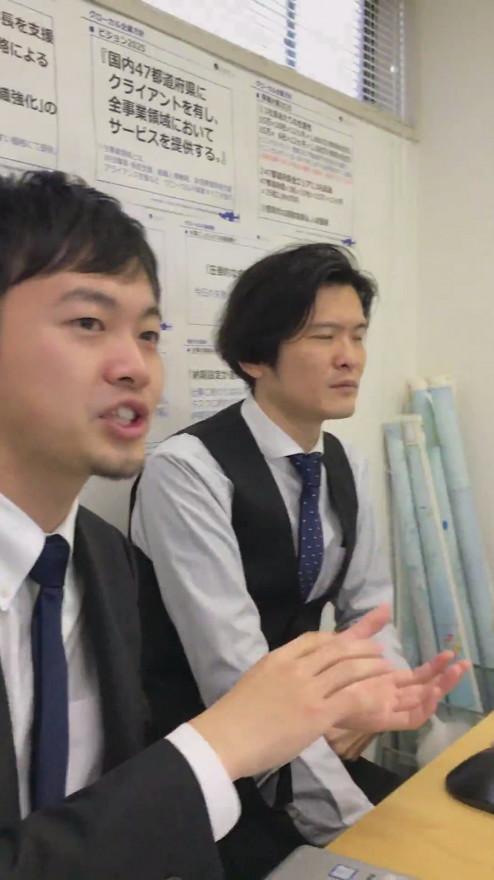 グローカル入社2年目の社員が、今後のキャリアビジョンについて語る【採用動画】
