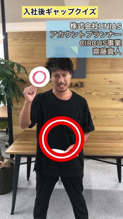 イケメン営業・齋藤に ○× クイズを仕掛けてみる【採用動画】