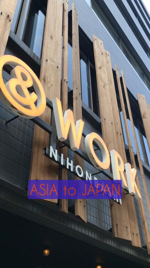 日本橋に新しく出来た ASIA to JAPAN本社を動画で撮影/オフィスツアー
