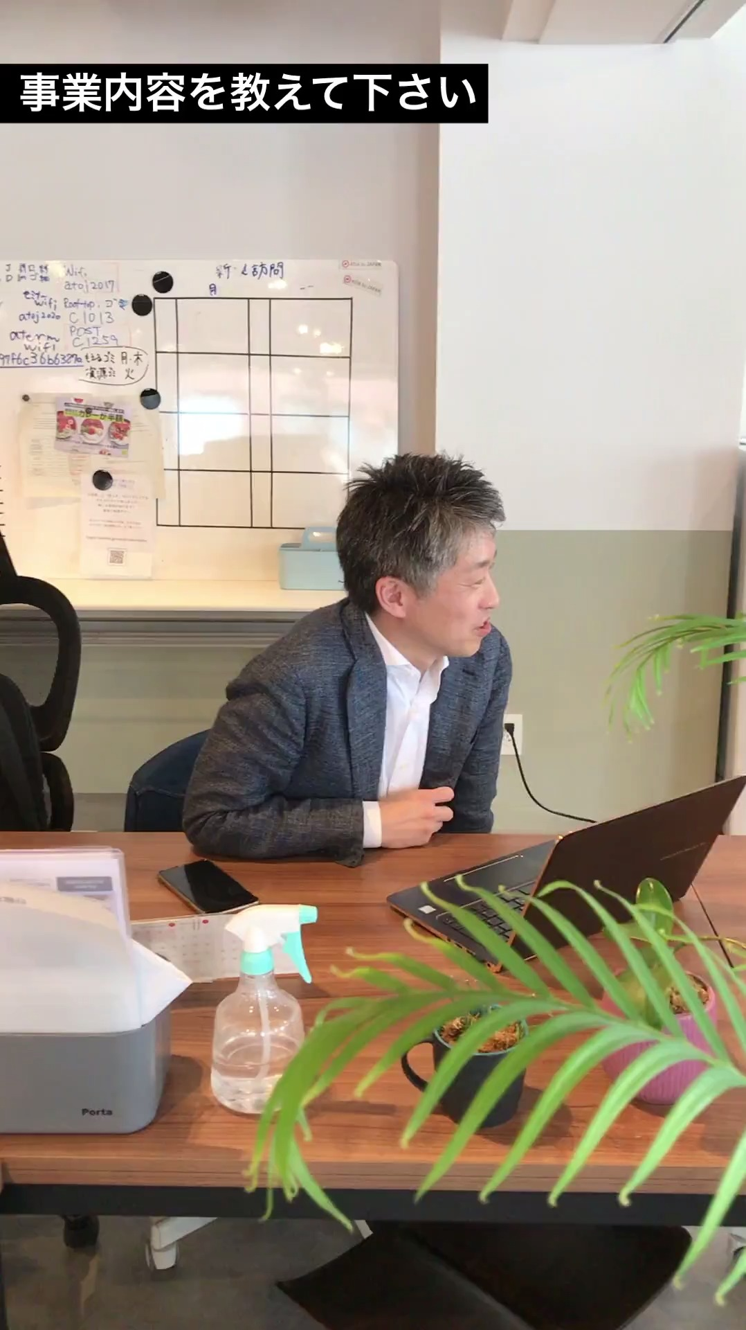 人材紹介業界の経験者を募集!海外トップクラスの学生と日本企業を結びつけています