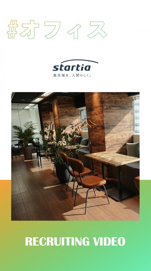 スターティア株式会社サムネイル画像