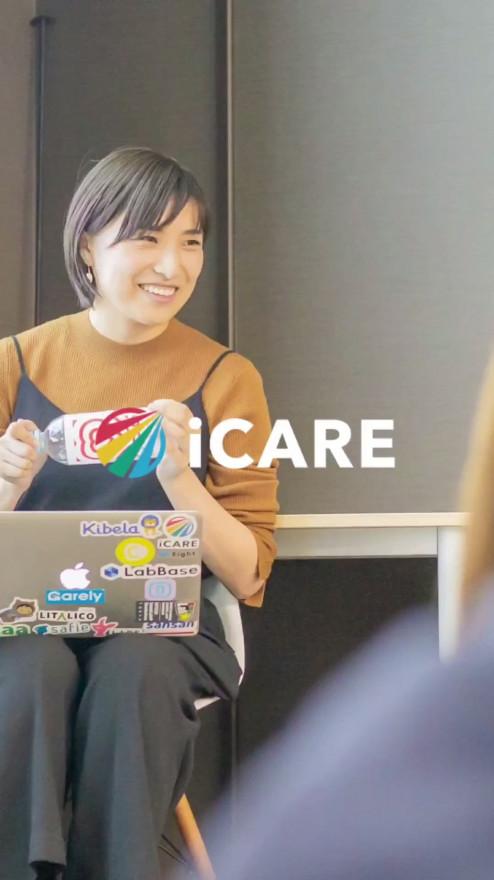 仕事のやりがい。社外の医療専門職や人事、社内の関係部署との連携で感じる達成感