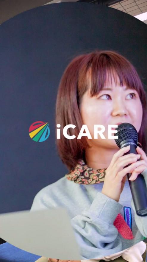 助産師の私が、未経験でITベンチャーであるiCAREに入社した理由とは…