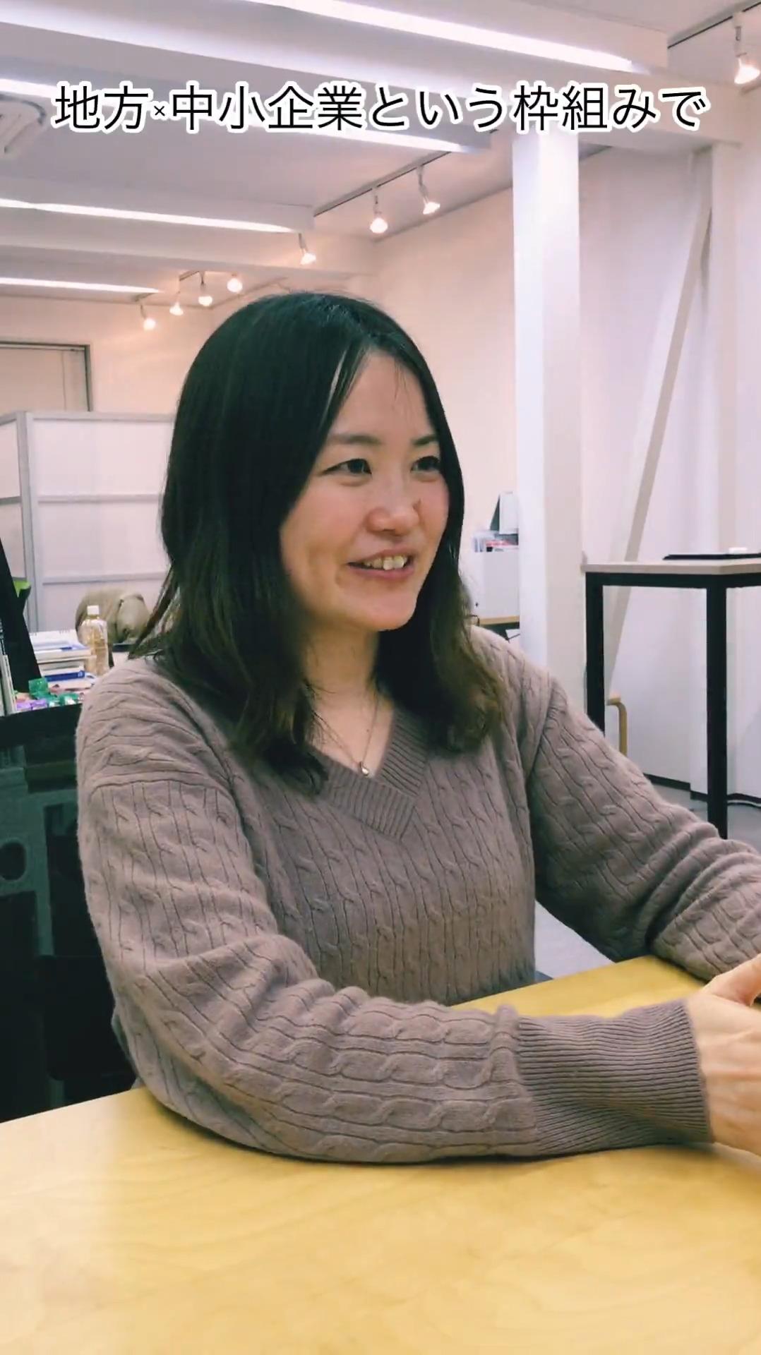 中小企業を支援するグローカルの事業内容について事業部長が語る【採用動画】