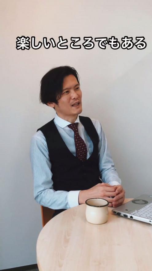 地方中小企業を経営支援する仕事の醍醐味と難しさについて語る【採用動画】