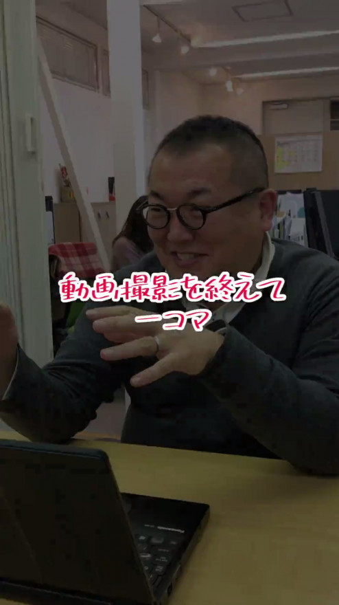 組織・人事コンサルタント経験をもとにグローカル設立!【採用動画】
