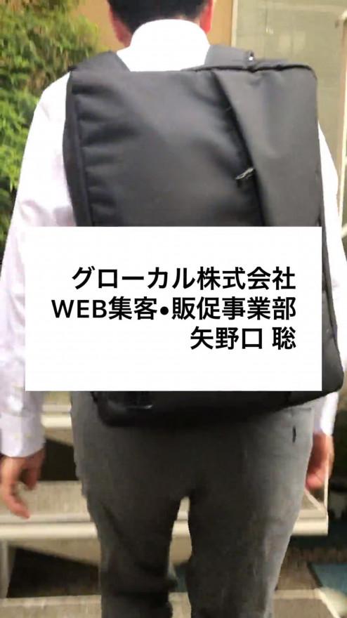 東大院卒が大手企業の技術職を辞めてグローカルに転職したワケ【採用動画】