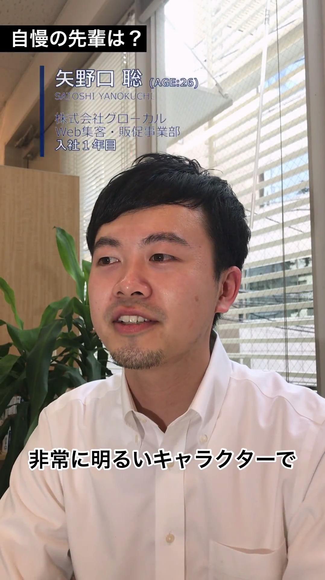 コンサルタント未経験の入社1年目社員が、上司の事業部長について語る【採用動画】